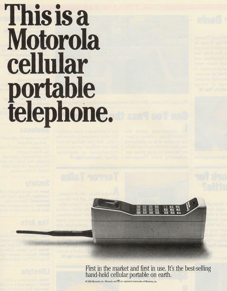 Дизайн старого телефона Motorola.