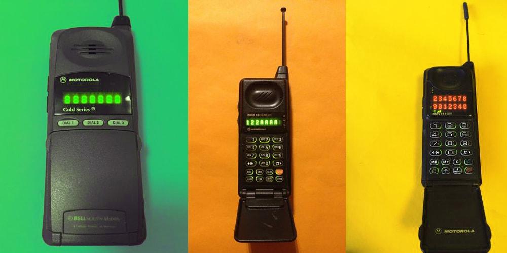 Более новый телефон motorola ultre elite.