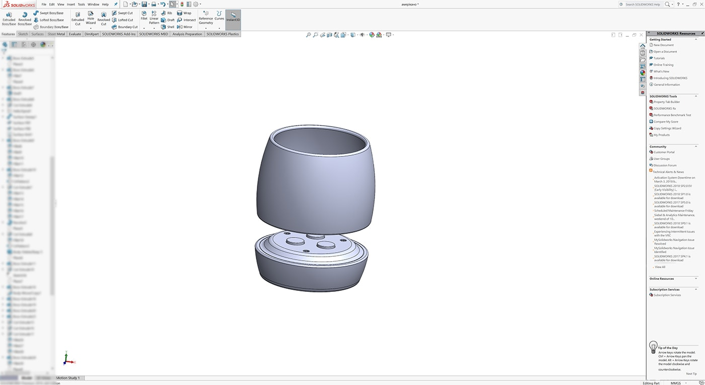 3D-визуализации смарт-чашки heatlie.