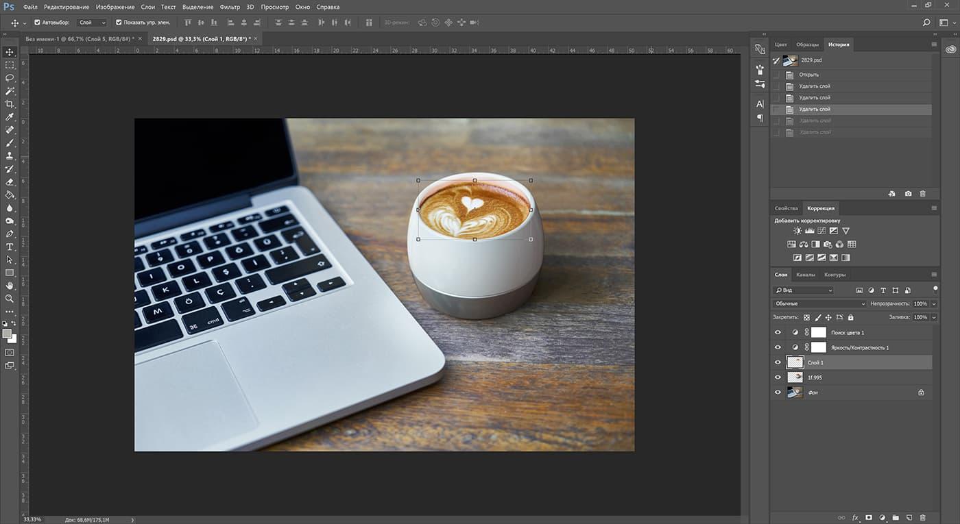 3D-визуализации смарт-чашки heatlie. Процесс подстановки фото.