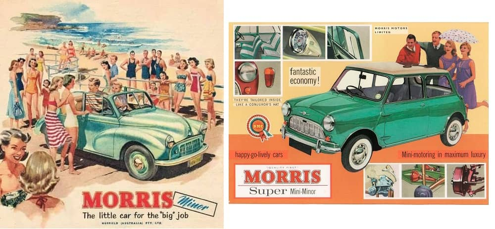 Дизайн рекламного плаката Mopris.