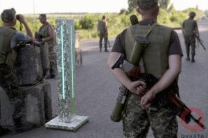 Военная охрана производства.