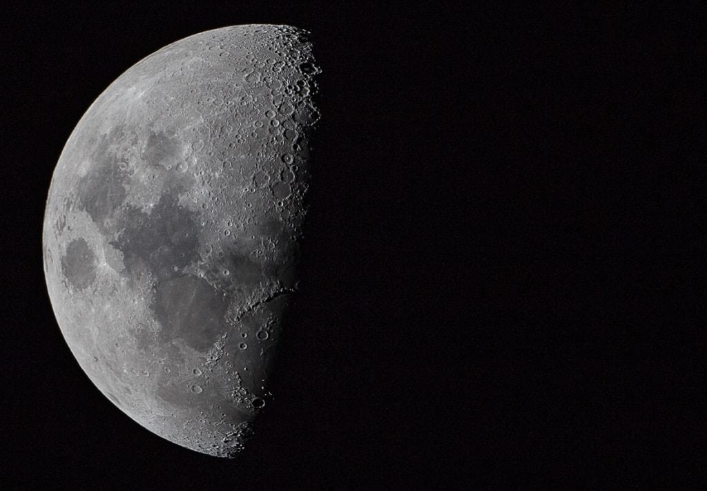 Темная сторона луны.