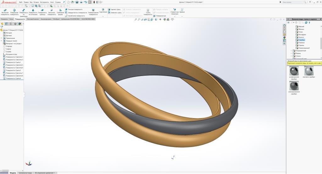 Моделирование кольца от Qvarta.